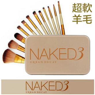 美國Urban Decay Naked3 超柔軟羊毛12隻專業彩妝香檳金化妝刷具組 限量鐵盒版【AN SHOP】