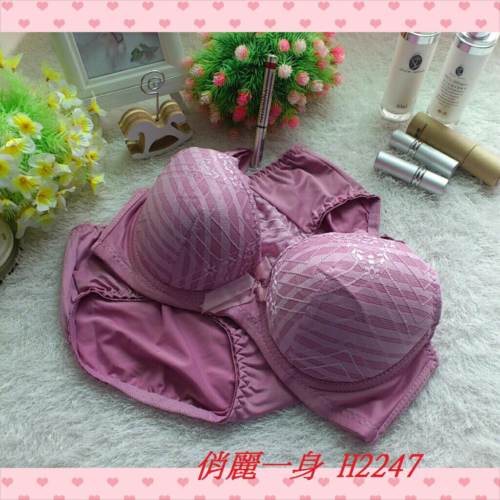 調整型內衣均勻襯墊胸罩3段3排扣34  36  38  40  42 BCD罩含內褲 俏麗