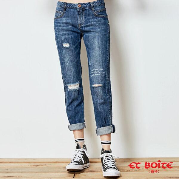 【春夏新品】率性刷破側邊條印花微彈直筒褲(深藍)-BLUEWAYETBOiTE箱子