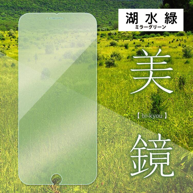 彩色鏡面 時尚保護貼《Sony手機專用》湖水綠 強化貼膜 大肆放閃 絕對有感。YOSHI850 保護貼專家。YOSHI850 保護貼專家