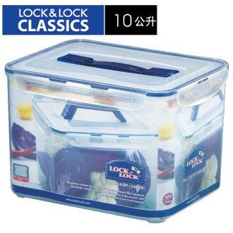 樂扣樂扣手提式密封盒保鮮盒10L米箱米桶HPL886-大廚師百貨