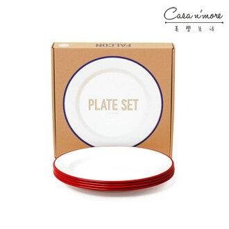 Falcon 琺瑯餐盤 24cm 4入組 圓盤 淺盤 紅白