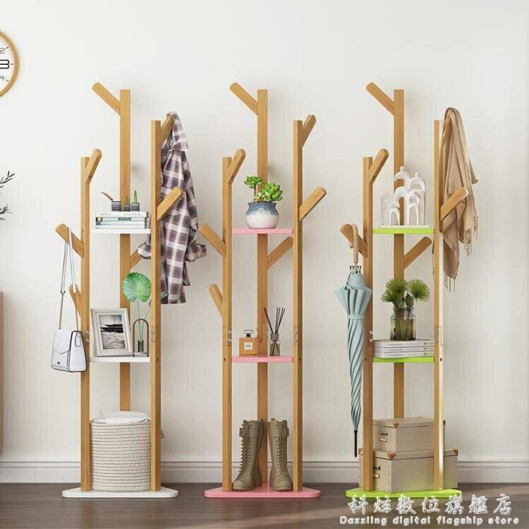 掛衣服帽架子落地簡易約現代家用實木桿式房間網紅鐵臥室置物櫃類SUPER 全館特惠9折
