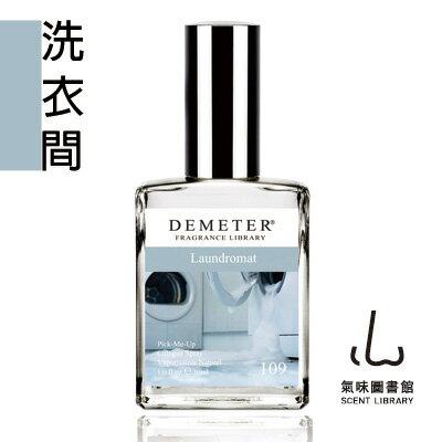 Demeter 【氣味圖書館】 洗衣間香水30ml
