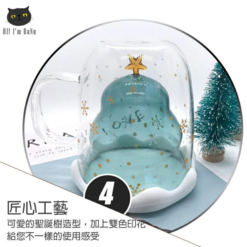 聖誕樹 星星 雙層 玻璃杯 馬克杯 高硼矽玻璃杯 耐熱耐冷 創意 聖誕保溫杯 隔熱 牛奶杯 咖啡杯 水杯【Z91113】 6