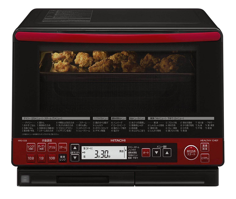 全新日本公司貨 HITACHI 日立 MRO-SS8  過熱水蒸氣微波爐烤箱 水波爐 三重感測 烘燒烤 31L 日本必買代購