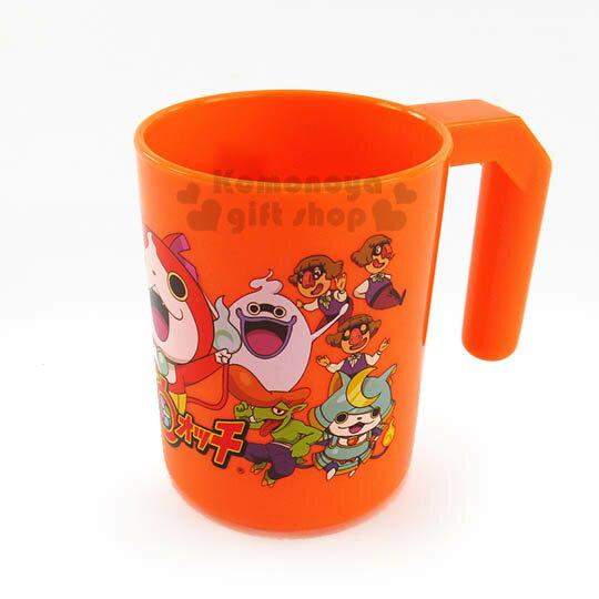 〔小禮堂〕妖怪手錶 牙刷杯《橘.朋友.200ml》輕量實用方便