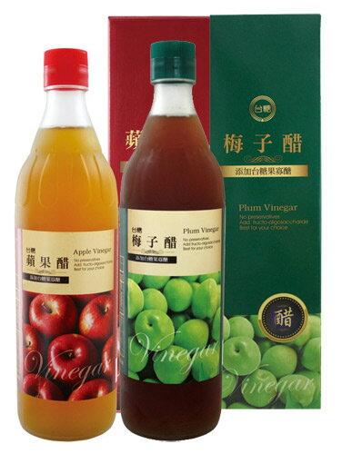台糖蘋果醋 (600ml)、台糖梅子醋 (600ml) 各1瓶