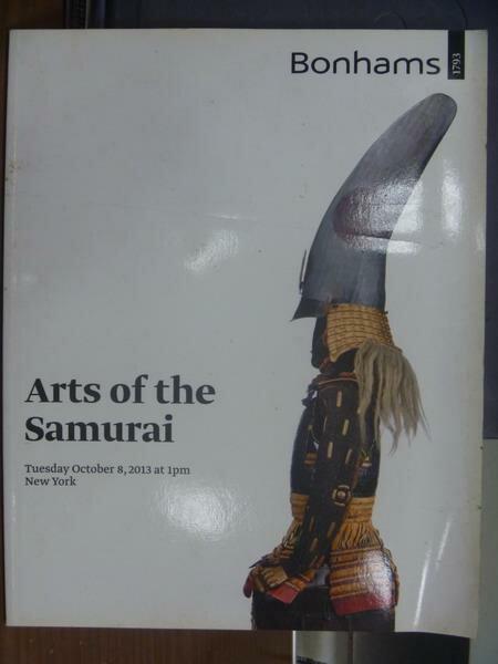 ~書寶 書T4/收藏_PCX~Bonhams_Art of the Samurai_201