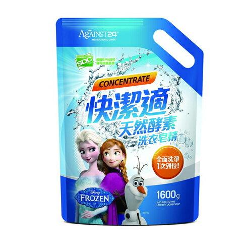 快潔適天然酵素洗衣皂精補1600g【愛買】