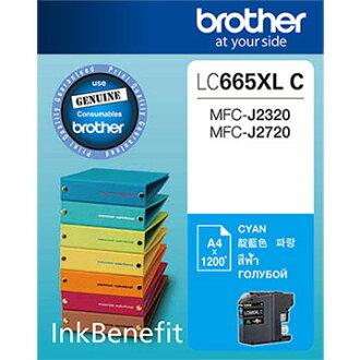 Brother LC665XL-C 原廠藍色墨水匣 適用機種:MFC-J2320、MFC-J2720