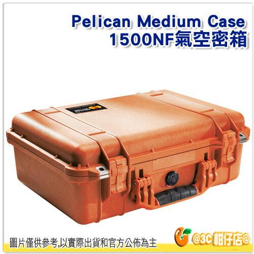 客訂 派力肯 Pelican 1500NF 含泡棉 氣密空箱 塘鵝 防水盒 防塵防撞 運輸箱 中型 手提箱 公事包 1500 公司貨