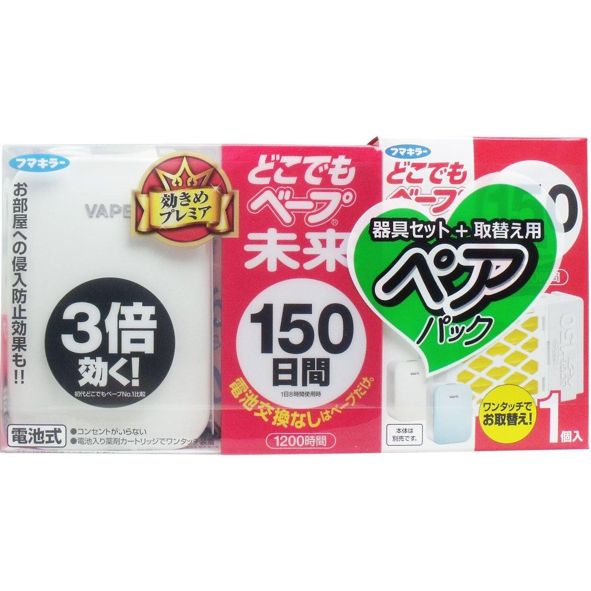日本VAPE電子防蚊器150日 (主機+補充包*2共300日)驅蚊器可攜帶無毒無味嬰幼兒預防小黑蚊子叮咬登革熱 1
