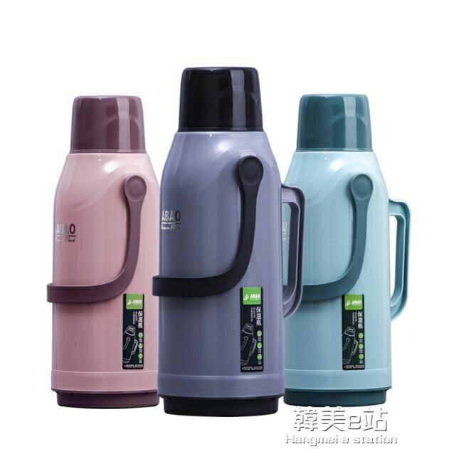 暖壺學生用宿舍熱水瓶老式暖水瓶家用保溫瓶開水瓶塑料外殼茶暖瓶 雙12全館85折