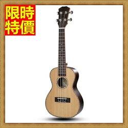 ★烏克麗麗ukulele-21吋澳大利亞紅松木合板夏威夷吉他四弦琴弦樂器5款69x33【獨家進口】【米蘭精品】