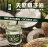【台灣小糧口】超殺價~~頂級椰子油二罐贈大崗山龍眼蜂蜜一罐 - 限時優惠好康折扣