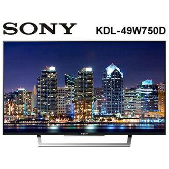 【贈HDMI線2M】SONY 液晶電視 KDL-49W750D 49吋 Full HD Wi-Fi 240Hz 公司貨 可分期 免運費