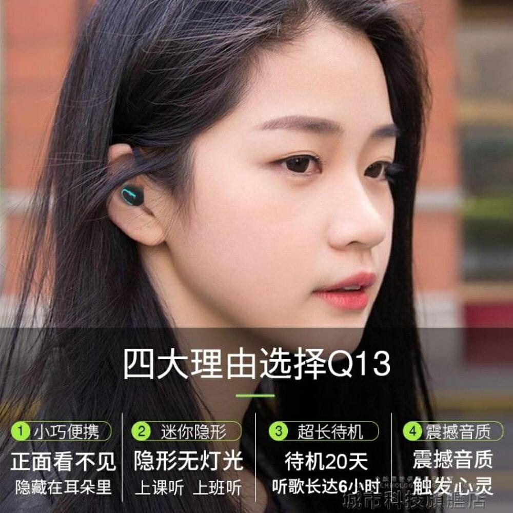 雙耳式 小米無線藍芽耳機8 mix2 6 5s Plus Max2 MIX入耳塞式超小迷你  『清涼一夏鉅惠』