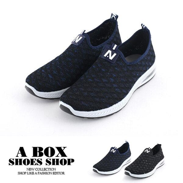 【AN203】休閒百搭條紋編織休閒運動鞋無鞋帶好穿拖3CM2色