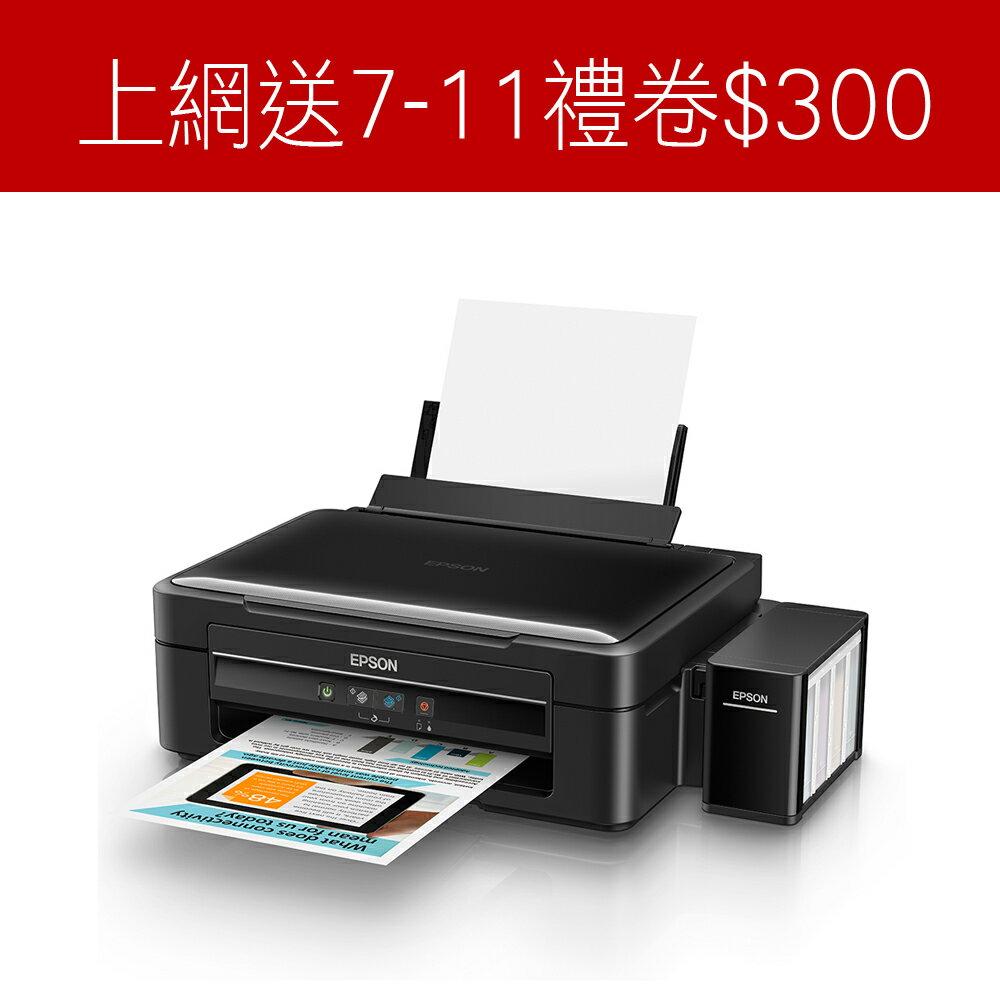 【憑發票可登入參加原廠活動】EPSON L360 高速三合一連續供墨印表機+四色墨水1組 L120/L220/L310/L360/L365/L455/L565/L655/L805/L1300/L180..
