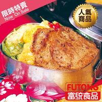 《0503-0531經典美食➘199 懷舊古早味》【富統食品】鐵路豬排800g(約15片) 0