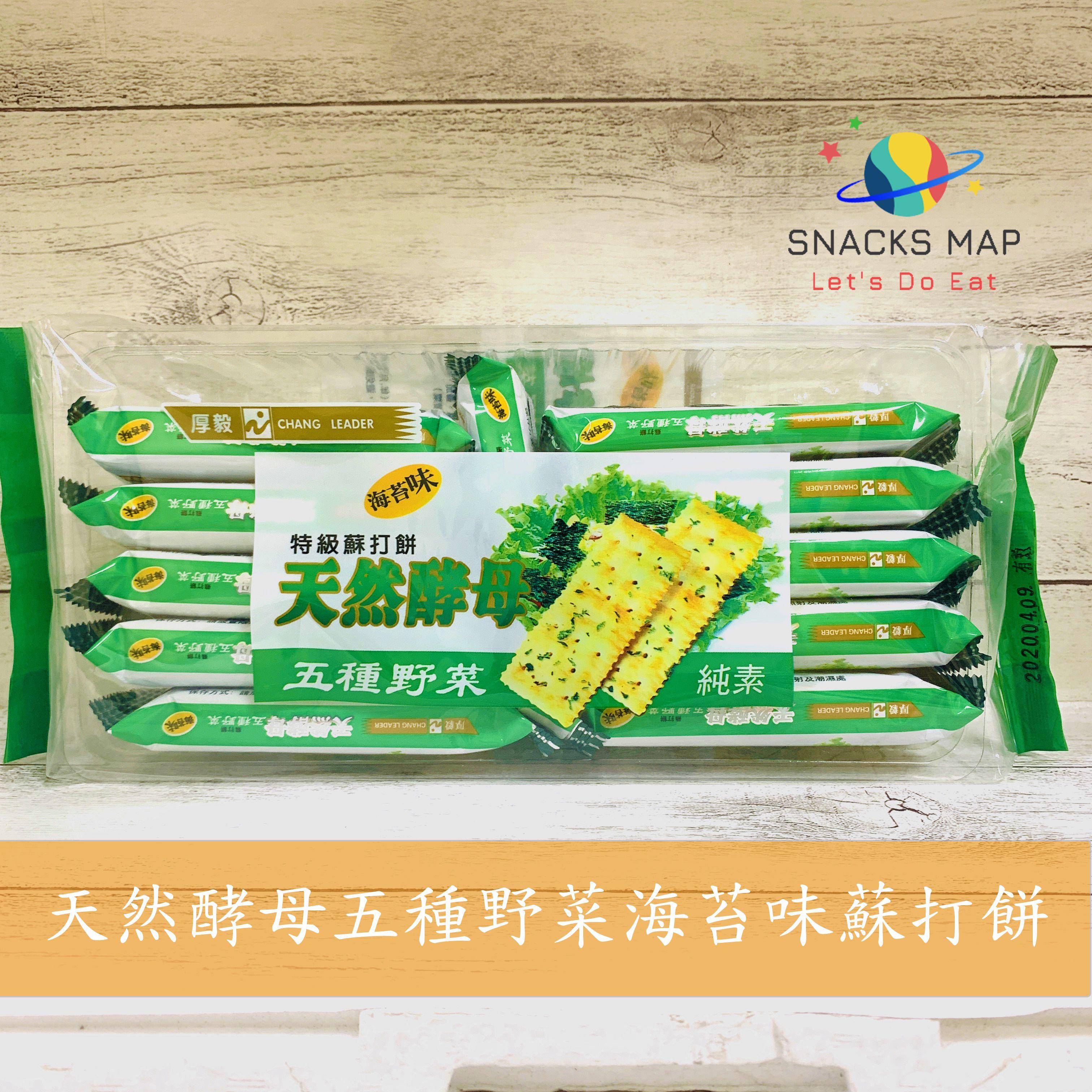〔Snacks Map零食地圖〕野菜餅乾  蘇打餅   野菜蘇打餅   五種野菜蘇打餅系列(野菜味、海苔味) 290g     零食