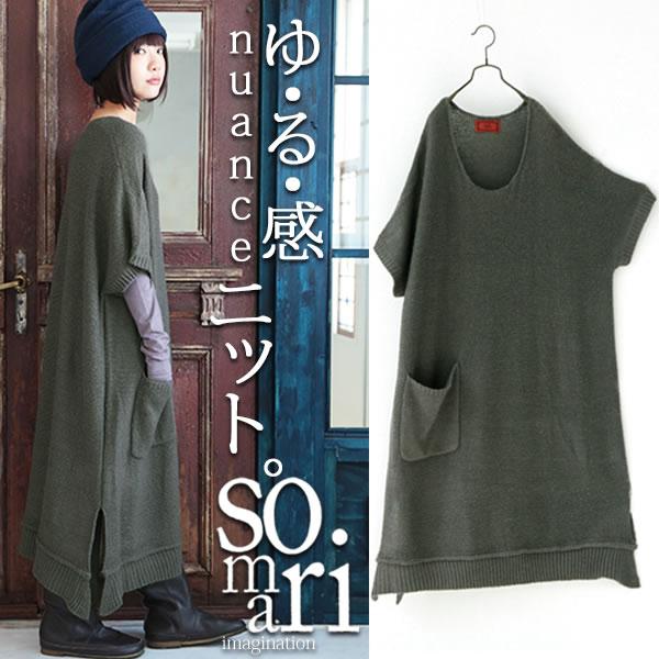 osharewalker  長款短袖針織連衣裙 / D002D-MIG010。1色(5994)-日本必買代購 / 日本樂天 0