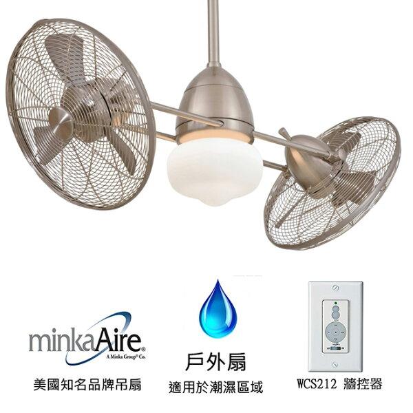 美國知名品牌吊扇專賣店:[topfan]MinkaAireGyroWet42英吋雙馬達戶外扇附燈(F402-BNW)刷鎳色