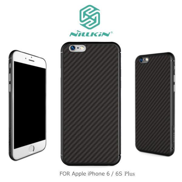 APPLE iPhone 6 Plus / 6S Plus 5.5吋 NILLKIN 纖盾系列 硬殼 背蓋 碳纖維 磁吸殼 保護殼 手機殼 I6S+ / I6+