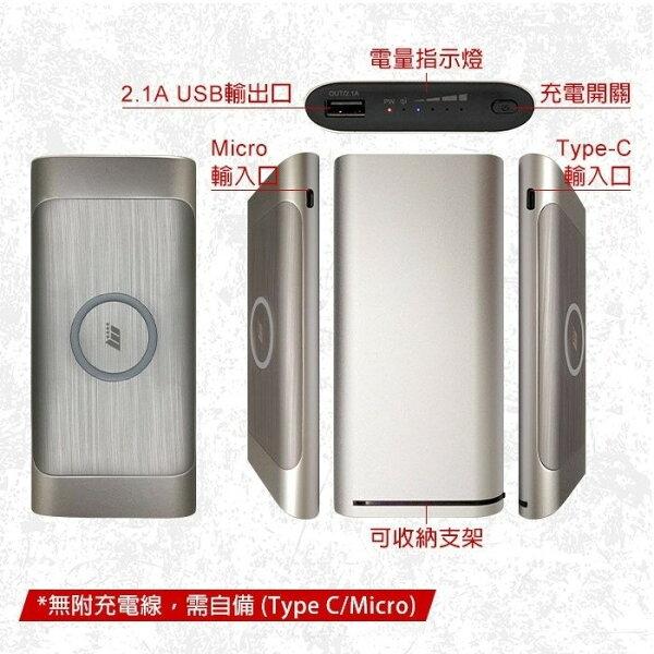 磁吸式QI無線快充行動電源可站立摺疊支架充電板盤電盤