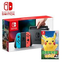 【NS 任天堂】Switch 紅藍主機+精靈寶可夢 Lets Go 皮卡丘《中文版》【三井3C】 0