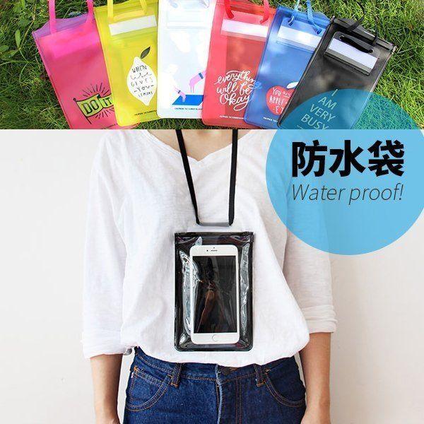 Loxin【SJ0340】多功能手機防水袋 迎接夏天玩水專用 可觸控可肩背手機袋 適用海邊游泳沙灘浮潛水