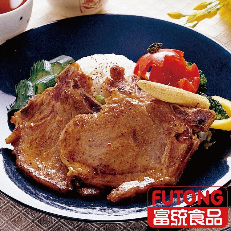【富統食品】烤肉趣 - 黑胡椒帶骨肉排500g ( 約7片 ) - 限時優惠好康折扣