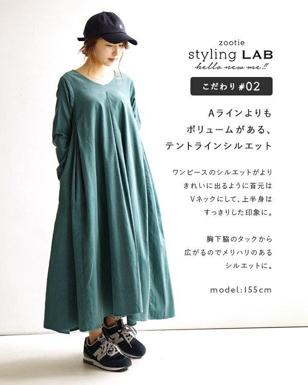 日本e-zakka / 燈芯絨素色長版連衣裙 / 32621-1801322 / 日本必買 代購 / 日本樂天直送(7300) 4