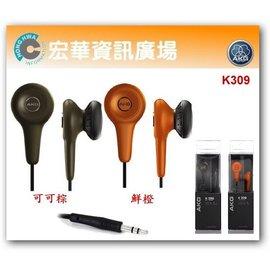 <br/><br/>  AKG K309 超值耳塞式耳機<br/><br/>