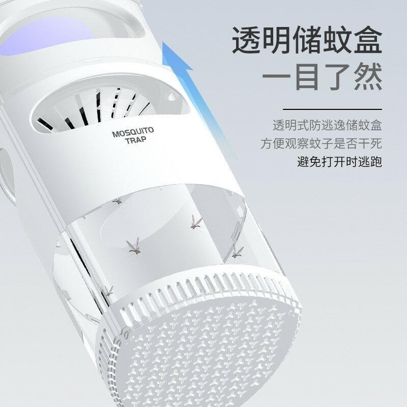 USB創新型滅蚊燈家用宿舍客廳靜音無味無毒誘蚊滅蚊