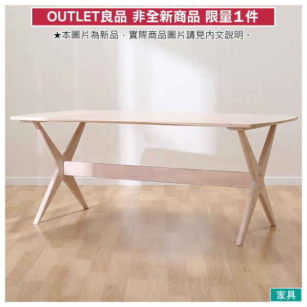 ◎(OUTLET)實木餐桌 RELAX 橡膠木 福利品 NITORI宜得利家居 0