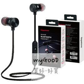 [A2DP立體聲、磁吸式設計輕鬆收納] Gigastone GB-5421B 磁吸式運動藍牙耳機-黑色