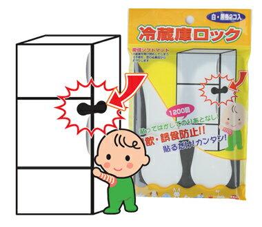 日本【CAR-BOY】冰箱安全貼片4入 - 限時優惠好康折扣