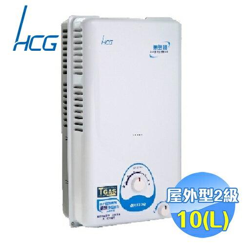 """和成 HCG 10公升屋外型熱水器 GH523Q  """" title=""""    和成 HCG 10公升屋外型熱水器 GH523Q  """"></a></p> <td> <td><a href="""