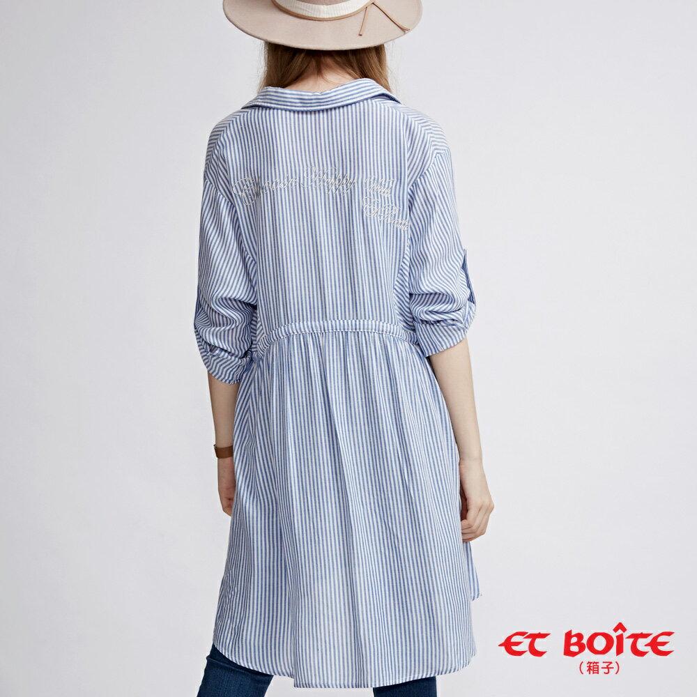 【春夏新品】修身收腰長版條紋襯衫 - BLUE WAY  ET BOiTE 箱子 3