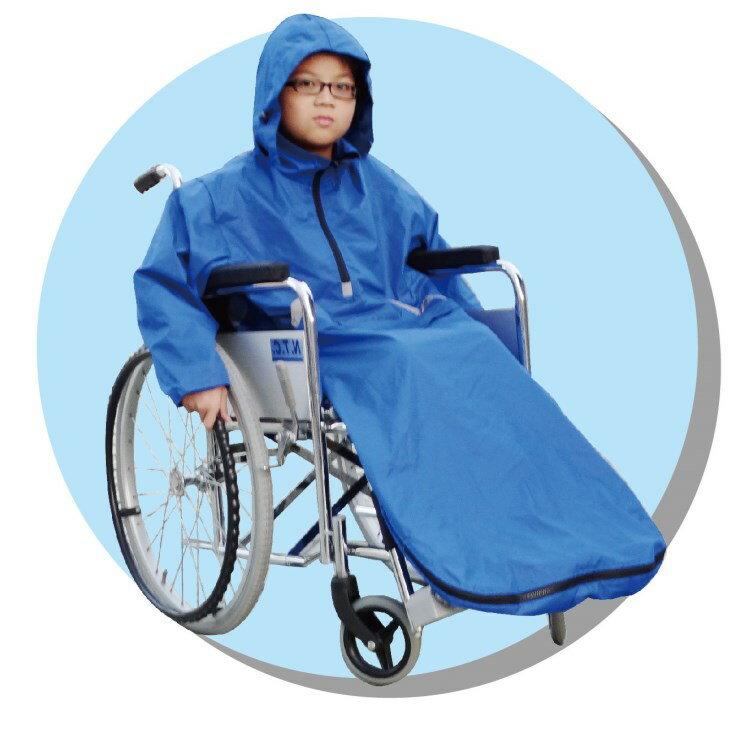 輪椅用雨衣-兒童用 行動不便兒童使用