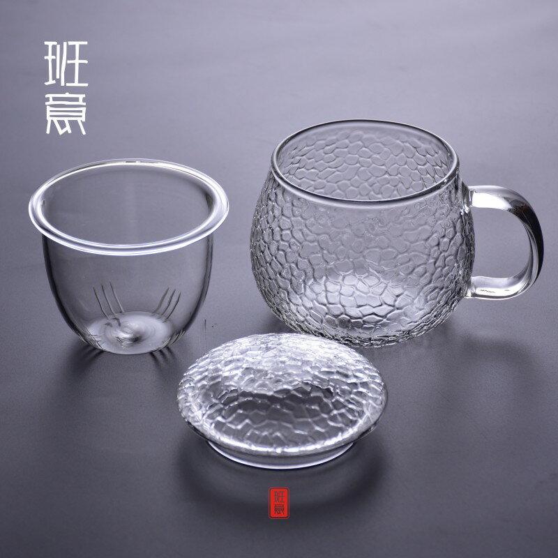 錘紋加厚耐熱玻璃三件式花茶杯帶蓋內膽過濾泡茶杯水杯辦公馬克杯1入