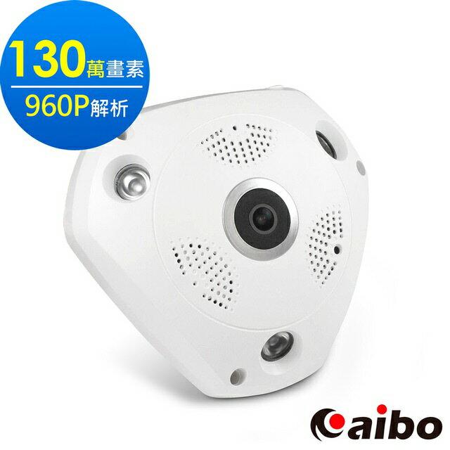 【迪特軍3C】aibo【IPVR2】360度環景 無線網路攝影機 (130萬畫素/960P解析) 全景攝影機 環景攝影機