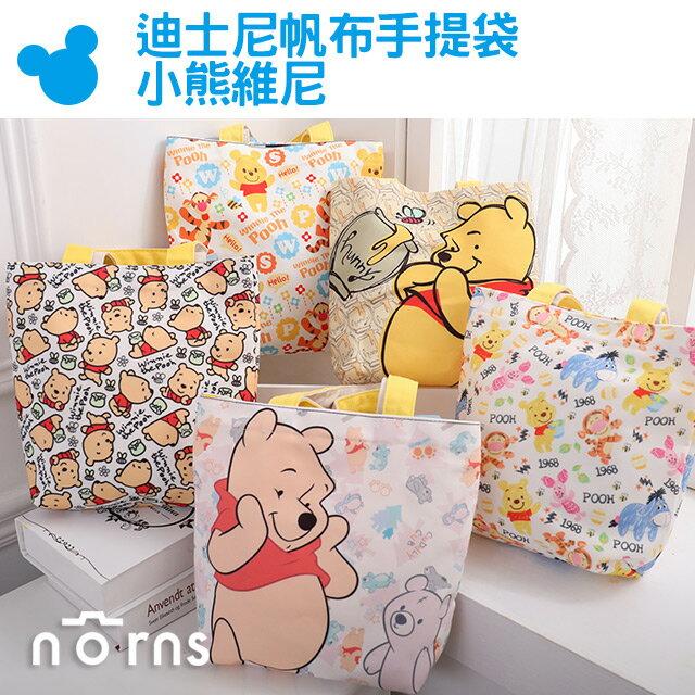 NORNS【迪士尼帆布手提袋 小熊維尼】正版 跳跳虎 小豬 便當袋 手提包包 購物袋 小提袋 卡通