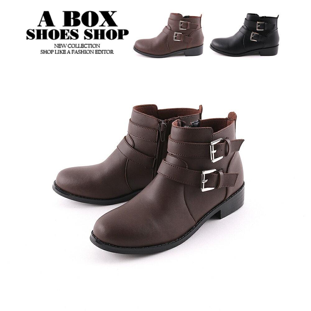 跟高3CM 筒高9.5C MIT台灣製 圓頭皮革短靴 側單飾釦 側拉鍊粗跟短靴 2色【KW9715】