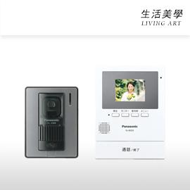 嘉頓國際 日本進口 Panasonic【VL-SZ25K】視訊門鈴 2.7吋 自動/手動錄影 監視功能 火災警報聯動 2017 新款