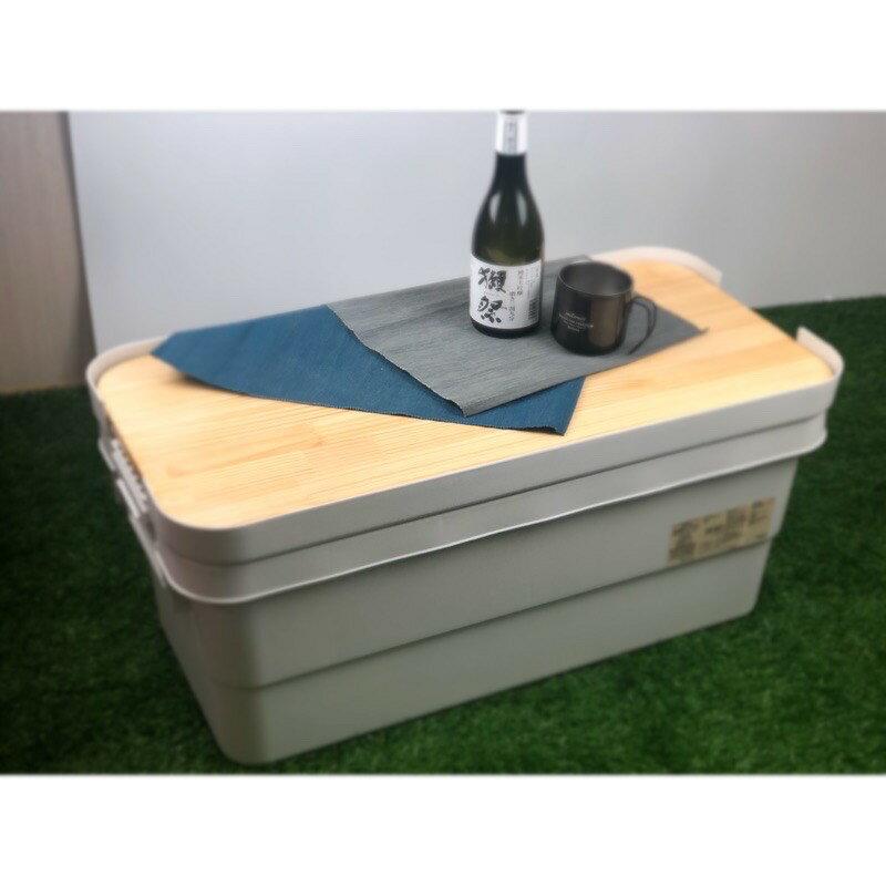 八刀草 無印良品MUJI / AZUMAYA 耐壓收納箱 特大款 專用桌板XL