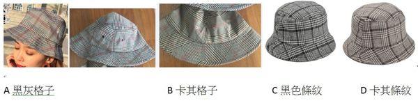 PS Mall 時尚格子漁夫帽遮陽青年帽子潮【G1003】 1