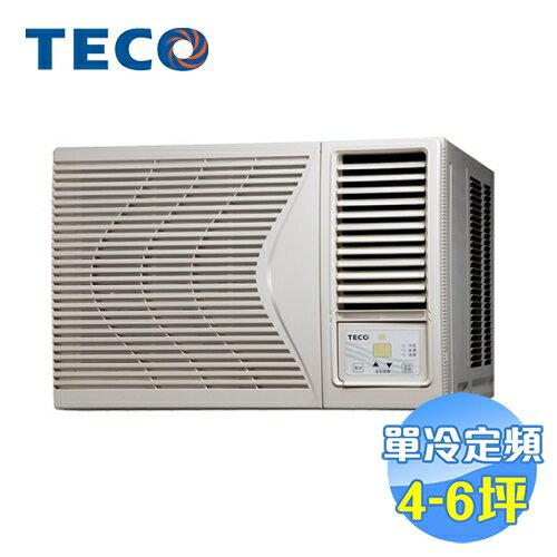 【滿3千,15%點數回饋(1%=1元)】東元 TECO 右吹單冷變頻窗型冷氣 MW25FR2 【送標準安裝】